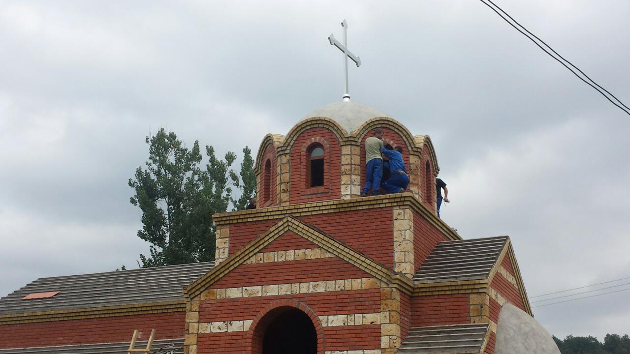 Изградња цркве - септембар 2015.године