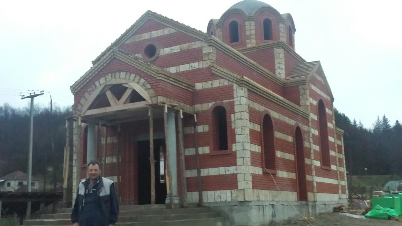Изградња цркве - фебруар 2015.године